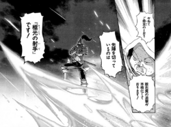 ES Manga Ch 23 Karl