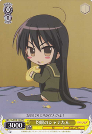 WS Shakugan no Shana-tan