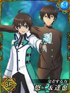 FB Kosa suru Chikara Yuji and Tatsuya
