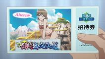 Ep 09 Misaki Waterland ticket