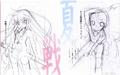 Tōka game cover sketch.png