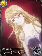 FB Mokushi no Hana Margery