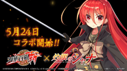 Tenka Hyakken Promotional Art