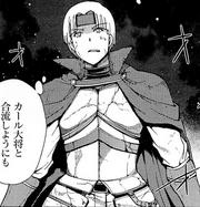 ES Manga Ch 24 adjutant appearance