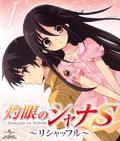 S DVD Volume 01