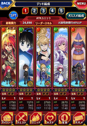 Fuzetsu Battle Deck