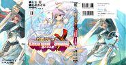 ES Manga Vol 02 Full cover