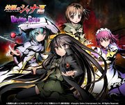 Divine Gate game Shakugan no Shana promo