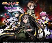 Divine Gate game Shakugan no Shana promo