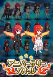 FB Anniversary Battle Kami