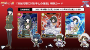 Mahouka Lost Zero Character Cards 2