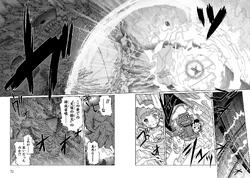 ES Manga Ch 35 Guren no Tobari