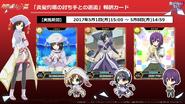 Mahouka Lost Zero Character Cards 1