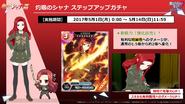 Mahouka Lost Zero Character Cards 3
