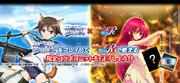 Fuzetsu Battle R Strike Witches