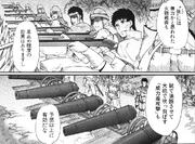 ES Manga Ch 04 Iryokusa Kogeki