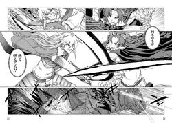 ES Manga Ch 25 Mathilde Merihim clash