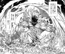 ES Manga Ch 22 Asiz Saishoukan