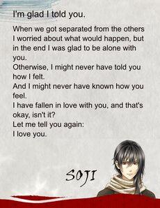 Soji Sasaki - Letter (6)
