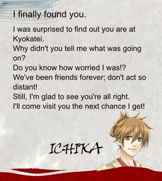 Ichika - Letter (1)