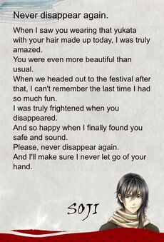Soji Sasaki - Letter (5)