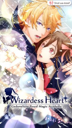 Wizardess Heart+