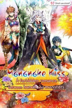 Mononoke Kiss