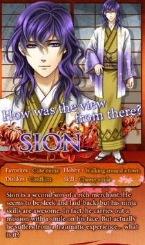 Sion Iseya character description (1)