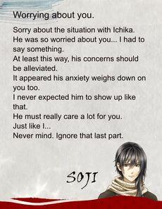 Soji Sasaki - Letter (4)