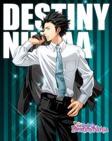 Mizuki - Mizuki in a Suit