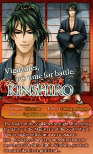 Kinshiro Toyama character description (1)
