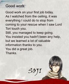 Soji Sasaki - Letter (3)