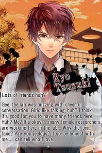 Ryo Tsuzuki - Friend Campaign