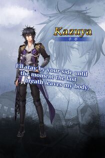 Kazuya Yukimura character description (1)