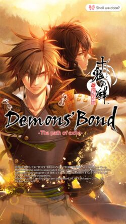 Demons' Bond