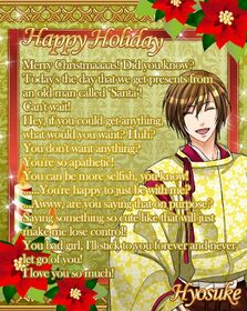 Hyosuke - Christmas Message Card