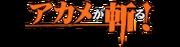 Akame ga Kill Wikiword