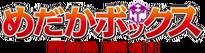 Medaka Box Wiki