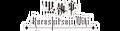Kuroshitsuji Wiki Wordmark.png