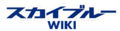 Sky Blue Wiki Wordmark.png