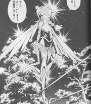 O.S Silver Arms