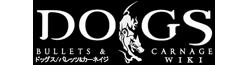 Dogs Bullets & Carnage Wiki Wordmark