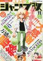 JumpX Issue 11 2014.jpg