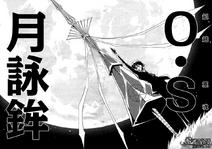 O.S. Tsukuyomi Lance
