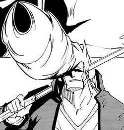 Ryu II
