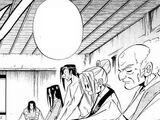 Asakura Family