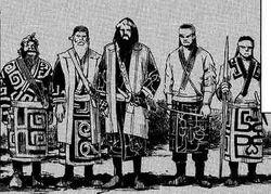 Usui Tribe