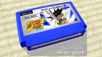 Over Soul シャーマンキング 8bit