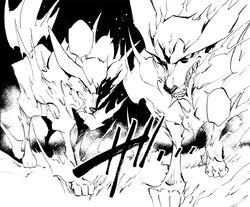 Shinden Raiden
