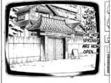 Funbari Onsen